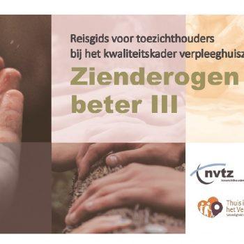 Afbeelding bij 'Publicatie voor goed toezicht houden in verpleeghuis'